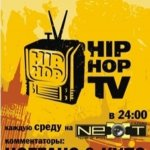 Hip-Hop TV [11.11.2009]