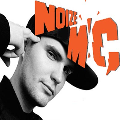 Noize mc черное белое прослушать реп