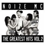Noize MC - Greatest Hits Vol. 2