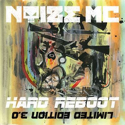 Скачать noize mc hard reboot (clean version) торрент.