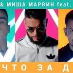 Организация выступлений: +7 79 93 (Михаил), muzik-zone.rug@muzik-zone.ru Тимати в социальных...