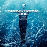 MainstreaM One - Под водой