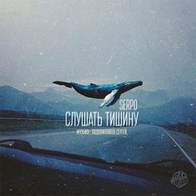 русский рэп слушать треки