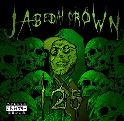 Jabedai Crown - 125