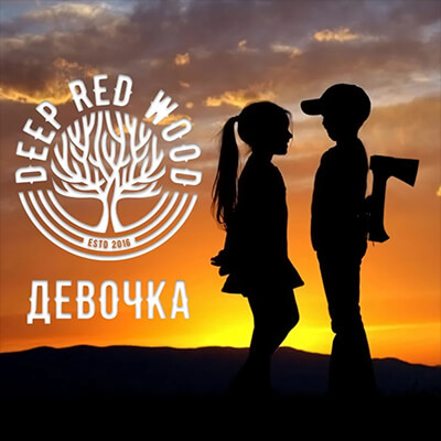 Deep Red Wood - Девочка