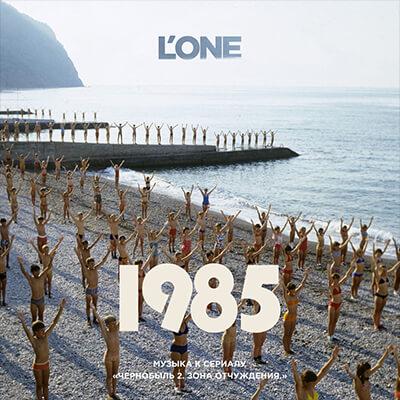L'one 1985 » русский рэп.