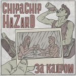ChipaChip, HaZarD - За кадром